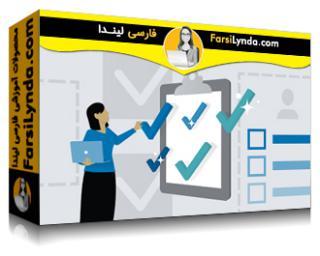 لیندا _ آموزش Tasks در مایکروسافت تیم: نگاهی مقدماتی (با زیرنویس فارسی AI)