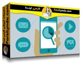 لیندا _ آموزش ایجاد یک برنامه یکپارچه بازاریابی آنلاین (با زیرنویس فارسی AI)