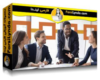 لیندا _ آموزش هدایت یک PMO با موفقیت (با زیرنویس فارسی AI)
