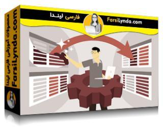 لیندا _ آموزش کاربردی یادگیری ماشین: مهندسی ویژگی (با زیرنویس فارسی AI)