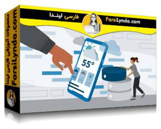 لیندا _ آموزش توسعه اندروید: اتصال داده (با زیرنویس فارسی AI)