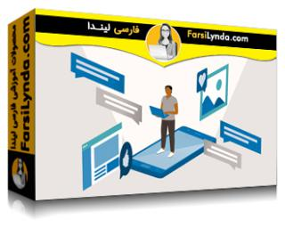 لیندا _ آموزش هوش مصنوعی برای بازاریابی