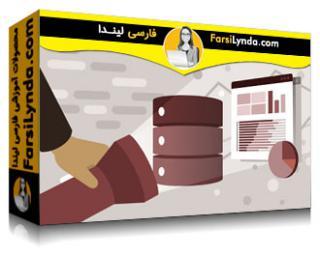 لیندا _ آموزش تجزیه و تحلیل SQL برای توسعه دهندگان داده (با زیرنویس فارسی AI)