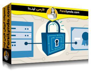 لیندا _ آموزش امنیت شبکه سیسکو: مفاهیم اصلی امنیت (با زیرنویس فارسی AI)