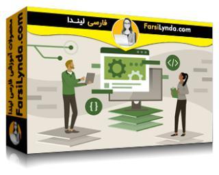 لیندا _ آموزش بدست آوردن اولین شغل خود در توسعه نرم افزار (با زیرنویس فارسی AI)