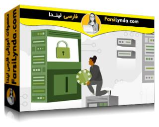 لیندا _ آموزش آزور برای توسعه دهندگان: احراز هویت به سرویس آزور با استفاده از Microsoft Identity Platform (با زیرنویس فارسی AI)