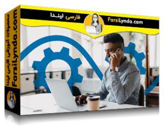 لیندا _ آموزش هوش مصنوعی: روشهای عملی که مدیران پروژه میتوانند از آن استفاده کنند (با زیرنویس فارسی AI)