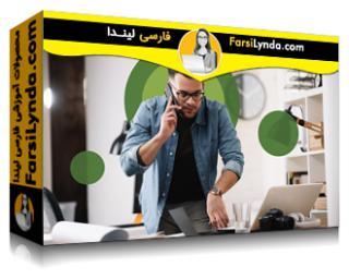 لیندا _ آموزش چگونه یک کارآفرین مدیریت پروژه شوید (با زیرنویس فارسی AI)