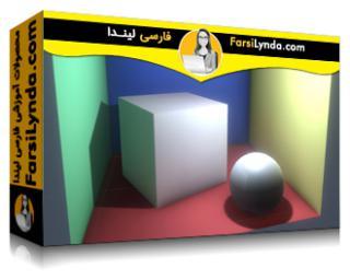 لیندا _ آموزش کسب گواهی توسعه دهنده بازی با یونیتی: مواد و نورپردازی (با زیرنویس فارسی AI)