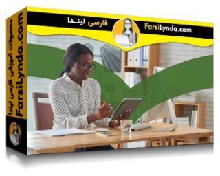 لیندا _ آموزش مدیریت تغییر در یک پروژه Agile (با زیرنویس فارسی AI)