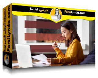 لیندا _ آموزش مدیریت تغییر: برنامهریزی در یک صفحه (با زیرنویس فارسی AI)