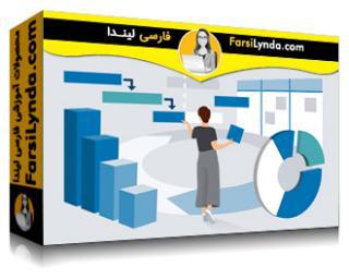 لیندا _ آموزش تجزیه و تحلیل بیزنس برای مدیران پروژه (با زیرنویس فارسی AI)