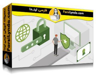 لیندا _ آموزش کسب گواهی سیسکو (CCNP SCOR Security (350-701 بخش 3: حفاظت از Endpoint و دسترسی امن (با زیرنویس فارسی AI)