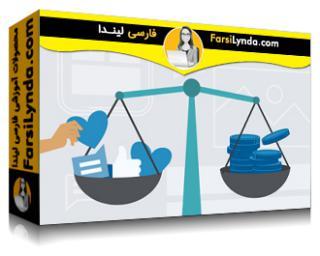 لیندا _ آموزش بازاریابی شبکههای اجتماعی: بازگشت سرمایه (با زیرنویس فارسی AI)