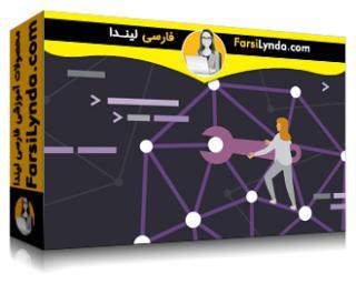 لیندا _ آموزش ساخت یک وب سایت انعطاف پذیر (با زیرنویس فارسی AI)