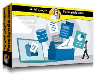 لیندا _ آموزش مایکروسافت 365: ابزار مناسب را برای کار انتخاب کنید (با زیرنویس فارسی AI)