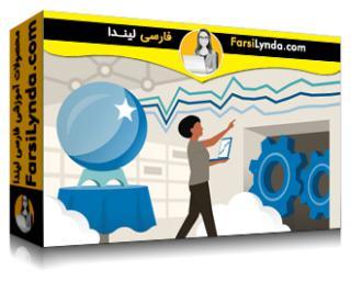 لیندا _ آموزش پیش بینی داده ها با آمازون Forecast (با زیرنویس فارسی AI)