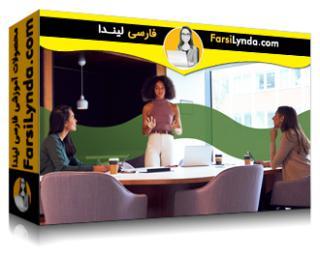 لیندا _ آموزش مبانی مدیریت پروژه: درسهای آموخته شده (با زیرنویس فارسی AI)