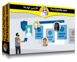 لیندا _ آموزش مایکروسافت 365: مدیریت هویت و نقش های کاربر (با زیرنویس فارسی AI)