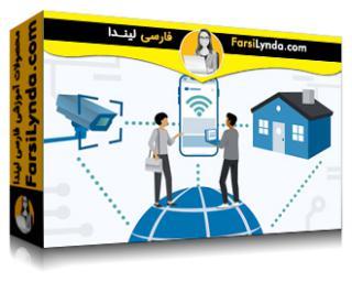 لیندا _ آموزش مبانی اینترنت اشیاء: شبکه های بی سیم کم مصرف (با زیرنویس فارسی AI)