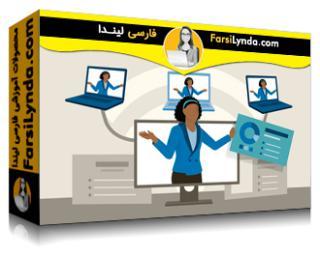 لیندا _ آموزش Live Events در مایکروسافت 365: Teams ،Yammer و Stream (با زیرنویس فارسی AI)