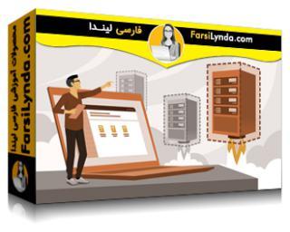 لیندا _ آموزش VMware vSphere 7 Professional بخش 6: استقرار ماشین مجازی و میزبان (با زیرنویس فارسی AI)