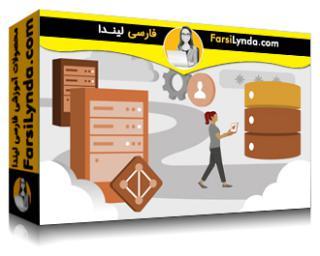 لیندا _ آموزش VMware vSphere 7 Professional بخش 7: مدیریت منابع (با زیرنویس فارسی AI)