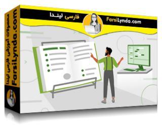 لیندا _ آموزش دستور العمل های Go: پروژههای عملی (با زیرنویس فارسی AI)