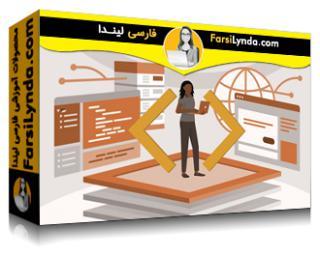 لیندا _ آموزش شروع به کار به عنوان یک توسعه دهنده وب Full-Stack (با زیرنویس فارسی AI)