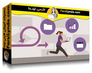لیندا _ آموزش مدیریت خدمات Agile (با زیرنویس فارسی AI)