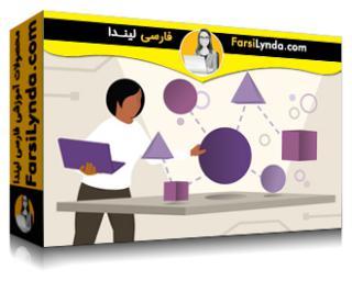 لیندا _ آموزش مبانی علم داده: نمودارهای دانش (با زیرنویس فارسی AI)
