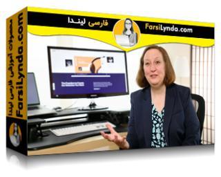 لیندا _ آموزش طراحی وب سایت با Wix (با زیرنویس فارسی AI)