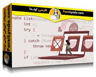 لیندا _ آموزش مدیریت استثناء در جاوا (با زیرنویس فارسی AI)