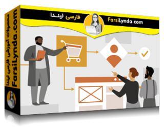 لیندا _ آموزش طراحی تعاملی: قابل تحویلها (با زیرنویس فارسی AI)