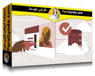 لیندا _ آموزش ASP.NET Core: احراز هویت مبتنی بر توکن (با زیرنویس فارسی AI)