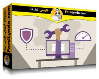 لیندا _ آموزش تعمیر، نگهداری و عملکرد کامپیوتر (با زیرنویس فارسی AI)
