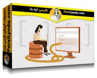 لیندا _ آموزش عملی علم داده بخش 3: تجزیه و تحلیل فروش در پایتون (با زیرنویس فارسی AI)