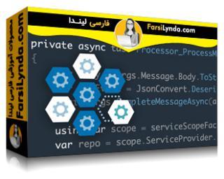 لیندا _ آموزش میکروسرورهای پیشرفته آزور با NET. برای توسعه دهندگان (با زیرنویس فارسی AI)
