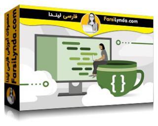 لیندا _ آموزش مجموعه های جاوا (با زیرنویس فارسی AI)