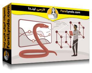 لیندا _ آموزش یادگیری ماشین با پایتون: مبانی (با زیرنویس فارسی AI)