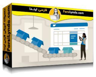 لیندا _ آموزش برنامه ریزی تولید SAP (با زیرنویس فارسی AI)