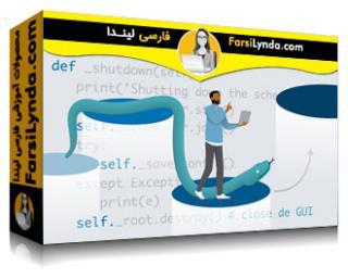 لیندا _ آموزش پروژههای پایتون (با زیرنویس فارسی AI)
