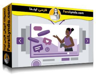 لیندا _ آموزش کانال Twitch خود را آغاز کنید (با زیرنویس فارسی AI)