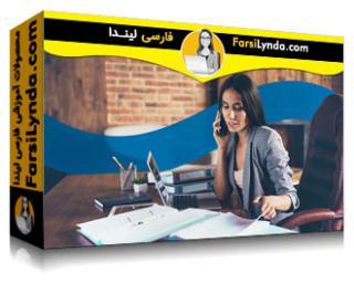 لیندا _ آموزش مدیریت منابع پروژه (با زیرنویس فارسی AI)