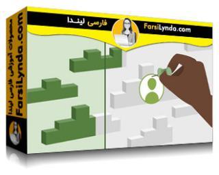 لیندا _ آموزش مدیریت منابع در تیم های پروژه (با زیرنویس فارسی AI)
